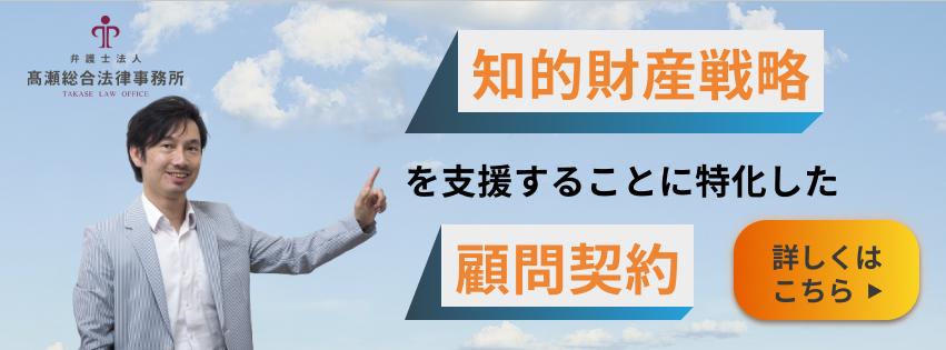 7.高瀬総合法律事務所